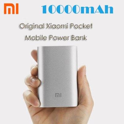 xiaomi-pocket-powerbank